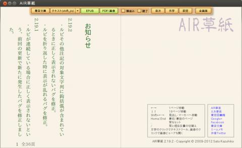 AIR草子